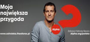 alpha-plakat1
